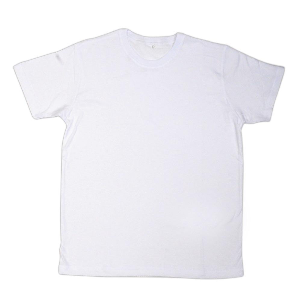 Düz T-Shirt - Beyaz - Dar Kesim