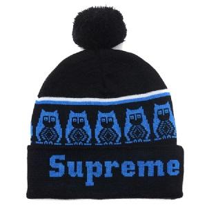 Supreme Owl Blue