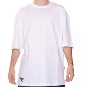 Düz T-Shirt - Beyaz