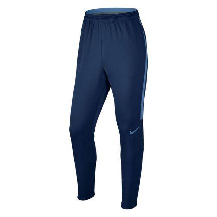 Nike Dry Strike Track Pant Eşofman Altı 725879423