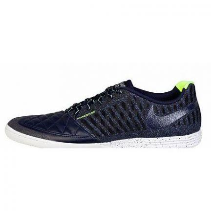 Nike Lunargato Ii Salon Ayakkabısı 580456441