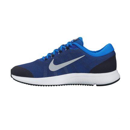 Nike Runallday Spor Ayakkabısı 898464400
