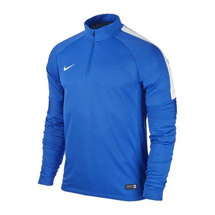 Nike Squad15 Ignite Midlayer Antrenman Eşofman Üst 645472463